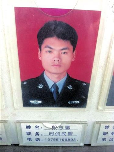 The policeman in the circle, surnamed Duan, is said to resemble Zhou Kehua, dubbed the most dangerous man in China. And this is what had some people thinking he was the one police shot dead, by mistake, on August 14th.