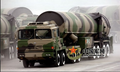 The photo widely disseminated on the Internet shows a missile said to be possibly China's intercontinental ballistic missile DF-41. According to a report published on freebeacon.com, China just tested the missile DF-41 on July 24, 2012. Details of the missile are still unknown.[ Internet photo ]