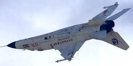 Resultado de imagen de JH-7A