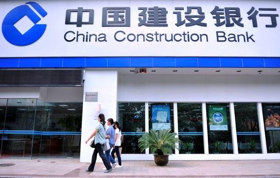 Ccb Still Faces Tough 2nd Half China Org Cn