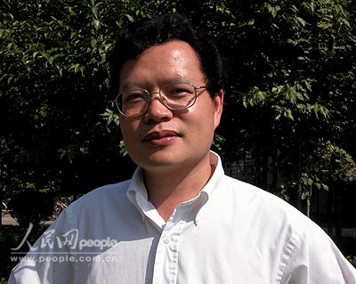 Zou Hengfu,a former professor of economics at Peking University.[File photo]