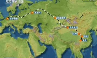 The 11,179-kilometer Yuxinou (Chongqing-Xinjiang-Europe) International Railway, honored as the 'modern Silk Road', was officially put into operation on Aug.31.[File photo]