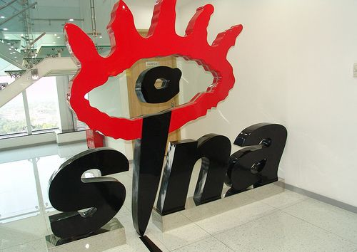 Sina.com Technology, one of the 'Top 20 companies to work for in China 2012' by China.org.cn.