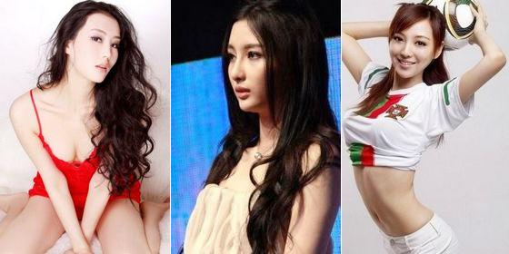 Top 20 glamorous 'If You Are the One' girls