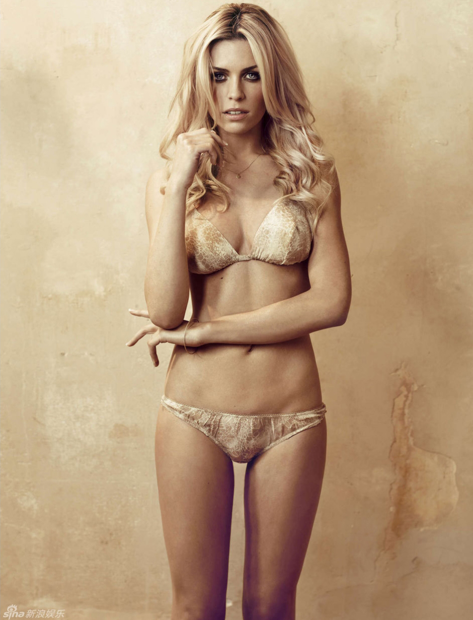 Abbey Clancy new look lingerie photos- China.org.cn
