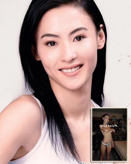 Celebrity news on SINA English - Sina English - China Real ...