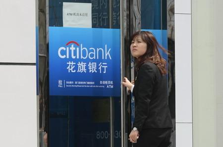 A branch of Citibank Co Ltd in Nanjing, Jiangsu province.