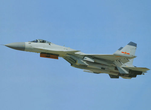 Chinese J-15 fighters.[File photo]