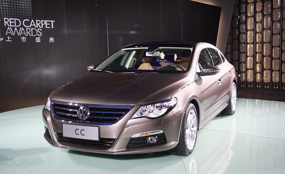 China Biggest Customer For Vw Luxury Cars China Org Cn