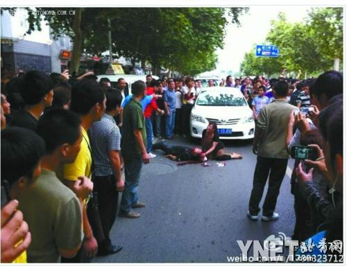 Link to Driver injured by protester sues Xi'an police