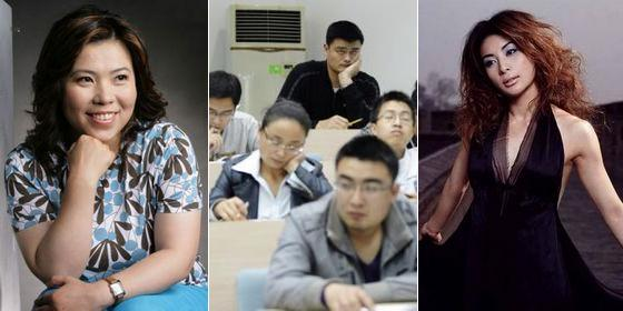 Top 10 sports stars courted by China's best universities
