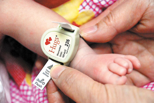 Hospitals to prevent theft of babies- China.org.cn