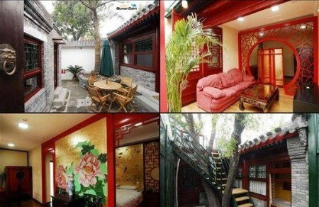 Beijing Courtyard Hotel, one of the 'Top 10 romantic hotels in Beijing' by China.org.cn