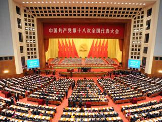 中国共产党第十八次全国代表大会开幕 Opening ceremony of the 18th CPC National Congress