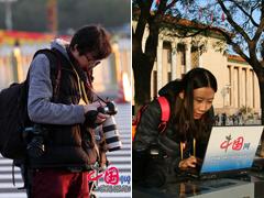 忙碌在第一线的十八大记者 Journalists covering China's Party congress
