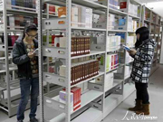 Chinese public culture service progresses
