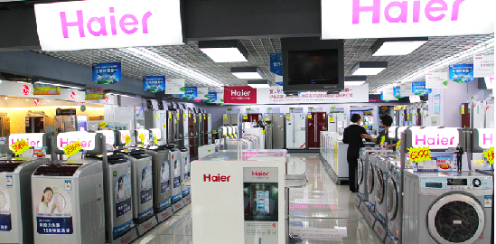 Haier became the world's No. 1 brand of consumer home appliances in 2008, and its refrigerators occupy about 6.3% of the global market share. In addition, Haier refrigerators, washing machines, wine cellars, freezers rank first globally.