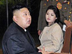 Kim Jong Un and wife watch women's volleyball match