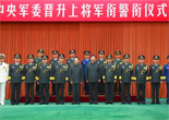 New top defense officers chorus military modernization