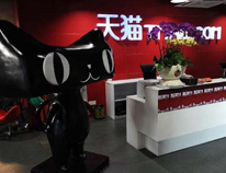 10 billion yuan spent online in Singles-Day