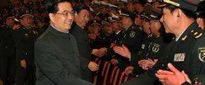 """解放军四总部""""一把手""""十八大集体亮相引注目 New top defense officers chorus military modernization"""