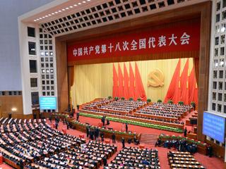中国共产党第十八次全国代表大会闭幕会在京举行 18th CPC National Congress closes in Beijing