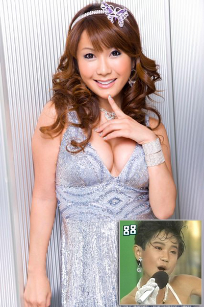 Ai Haruna,one of the 'Top 10 transsexual entertainers in Asia'by China.org.cn.