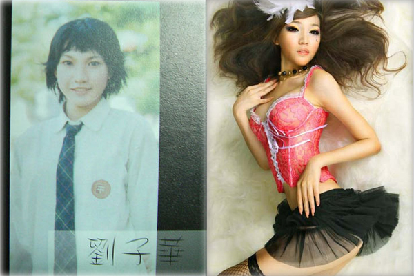 Alicia Liu,one of the 'Top 10 transsexual entertainers in Asia'by China.org.cn.