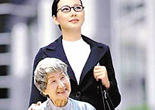 China's pension insurance covers 459 m people