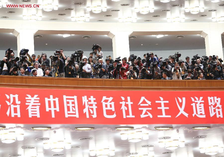 Journalists cover closing session of 18th CPC National Congress Journalists cover closing session of 18th CPC National Congress - China.org.cn - 웹