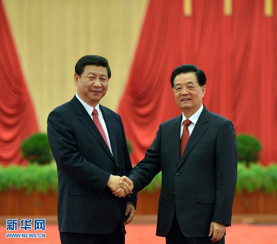 中国新主席是谁