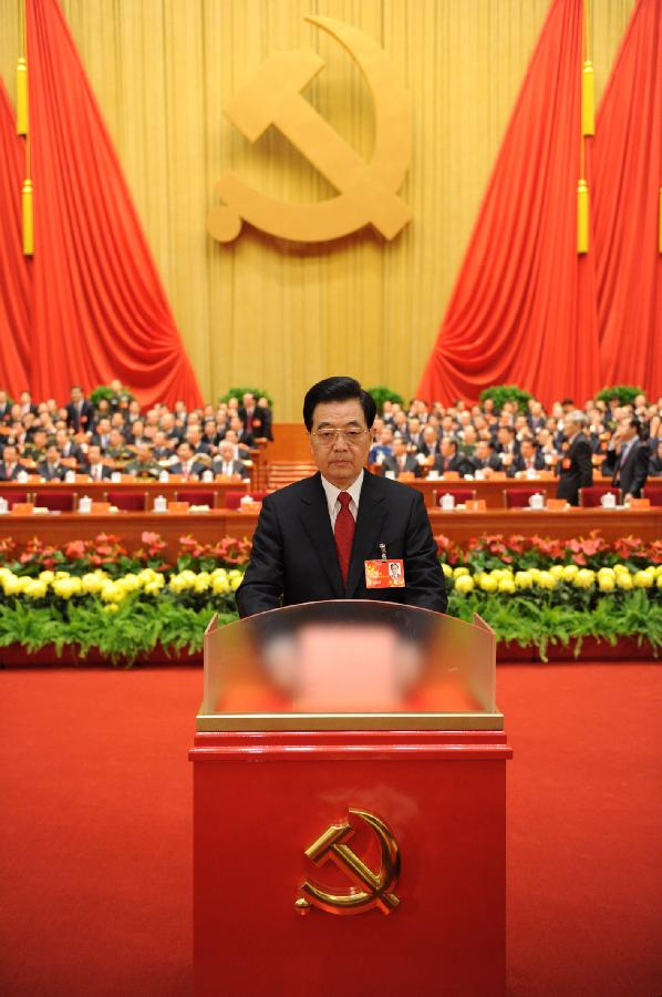 (CPC CONGRESS)CHINA-BEIJING-18TH CPC NATIONAL CONGRESS-CLOSING (CN)
