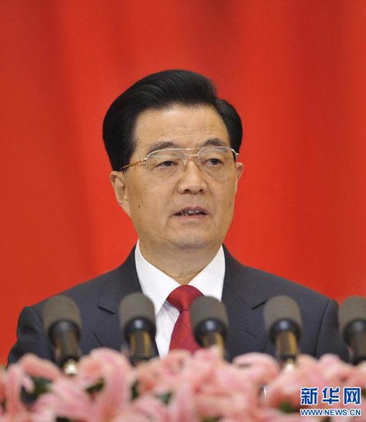 11月8日,中国共产党第十八次全国代表大会在北京人民大会堂开幕。胡锦涛代表十七届中央委员会向大会作报告。[新华社]
