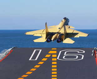 Jets land on China's 1st aircraft carrier