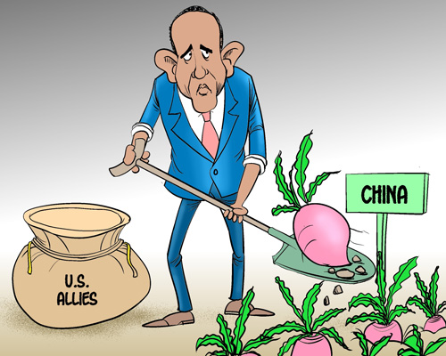 Digging in the wrong garden [By Jiao Haiyang/China.org.cn]