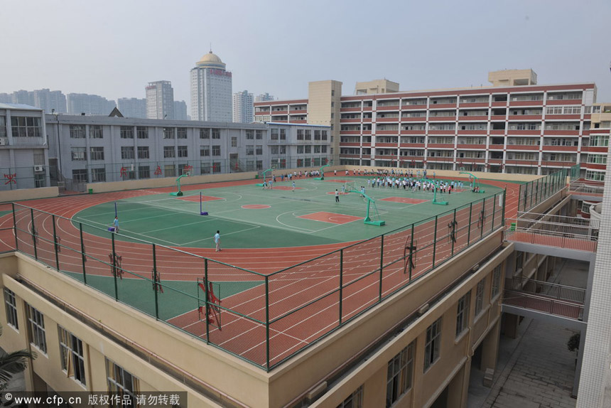 Rooftop Playground In Fujian School