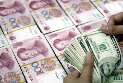 The Obama administration on Tuesday said in a congressionally mandated semi-annual report that China did not manipulate its currency, but Chinese currency still remained undervalued.