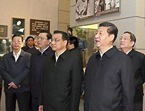 CPC leaders visit 'Road to revival'