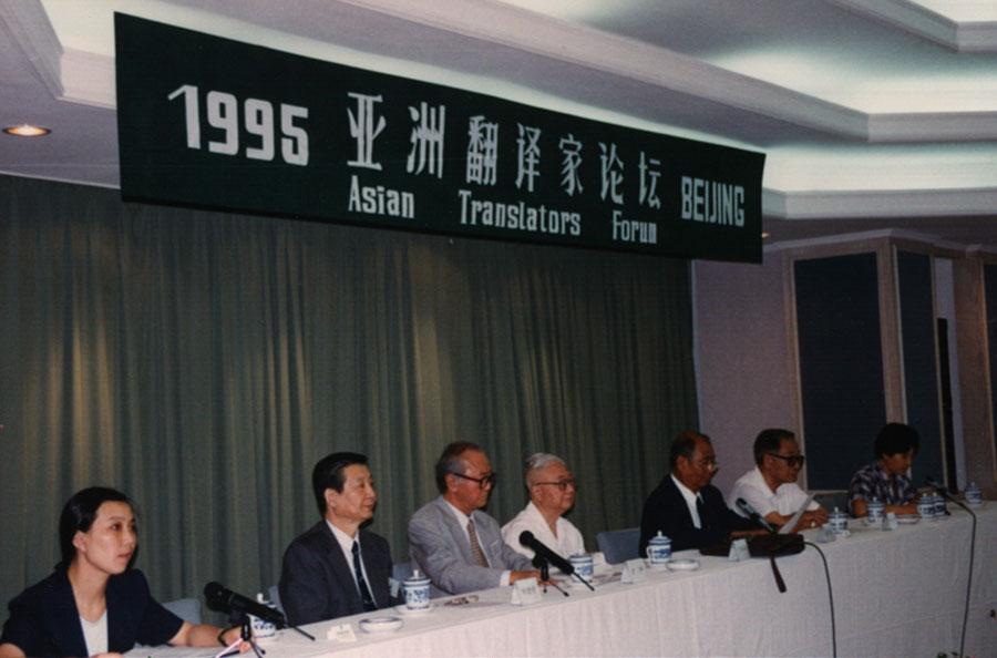 Asian Translators 99
