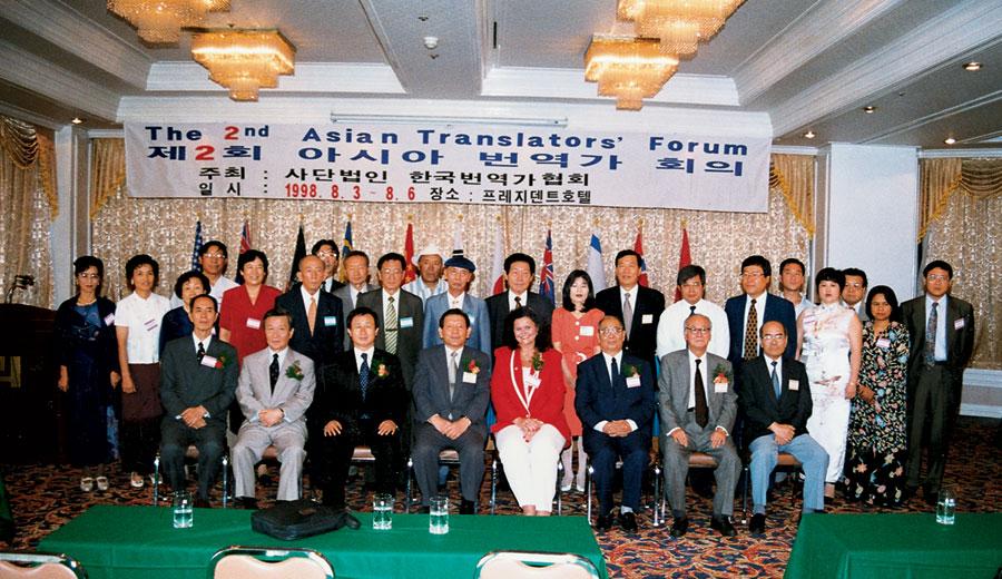 Asian Translators 49