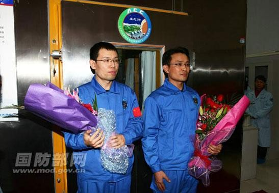 The Astronaut Center of China has successfully completed a 30-day self-sufficient space habitat testing program.[CNTV]