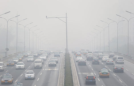 China unveils pollution reduction plan