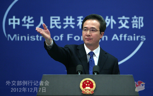 Foreign Ministry spokesman Hong Lei at the regular press conference Friday in Beijing. [fmprc.gov.cn]