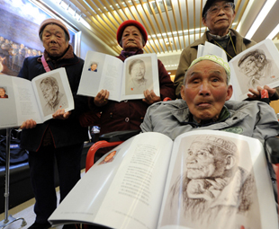 Nanjing Massacre book to be released