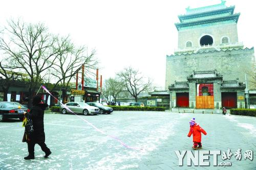 Beijing's Drum and Bell Towers.[File photo]