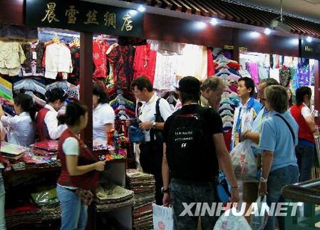 Silk Street Market - China.org.cn