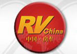 6th China (Beijing) Interntional RV and Camping Exhibition