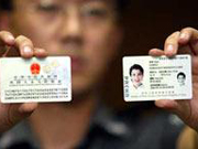 China grants green card holders key rights