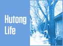 Hutong Life
