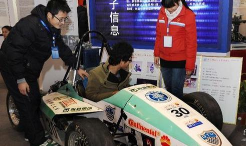 Industry-University-Research Cooparation Fair held in Qingdao